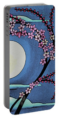 Cherry Whip Moon Portable Battery Charger