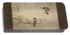 Chickadee Encounter II Portable Battery Charger