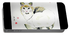 China Cat Portable Battery Charger