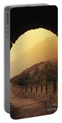 China, Mu Tian Yu Portable Battery Charger