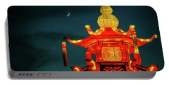 China Night Portable Battery Charger by Michael Nowotny