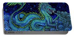 Chinese Azure Dragon Portable Battery Charger