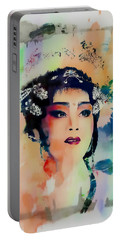 Chinese Cultural Girl - Digital Watercolor  Portable Battery Charger