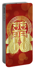 Chinese Double Happiness Koi Fish Red Background Portable Battery Charger