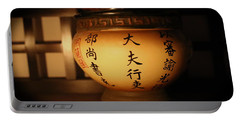 Chinese Vase Portable Battery Charger