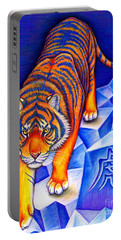 Chinese Zodiac - Year Of The Tiger Portable Battery Charger