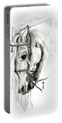 Chomping At Bit - Sketch1 Portable Battery Charger by Shirley Heyn