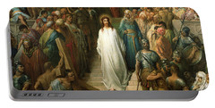 Christ Leaves His Trial Portable Battery Charger