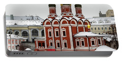 Church Of The Znamensky Monastery  Portable Battery Charger