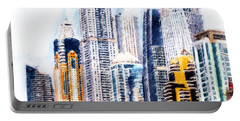 City Abstract Portable Battery Charger
