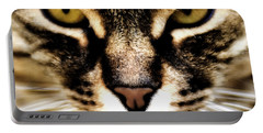 Close Up Shot Of A Cat Portable Battery Charger