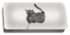 Cloudy Cat Portable Battery Charger