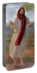 Portable Battery Charger featuring the painting Come Unto Me Full-length by Nancy Lee Moran