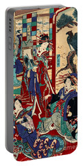 Competing Brothels 1876 Portable Battery Charger by Padre Art