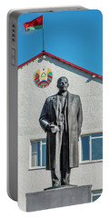 Comrade Lenin Portable Battery Charger