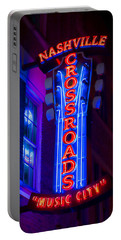 Music City Crossroads Portable Battery Charger