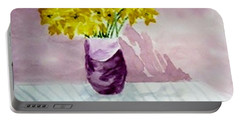 Portable Battery Charger featuring the painting Daffs by Jamie Frier