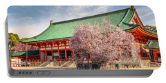 Daigukuden Main Hall Of Heian Jingu Shrine Portable Battery Charger