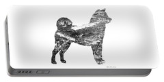 Decorative Husky Abstract O1015j Portable Battery Charger