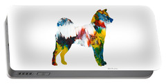 Decorative Husky Abstract O1015m Portable Battery Charger