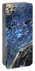 Portable Battery Charger featuring the painting Detail Of He Likes Space 5 by Robbie Masso