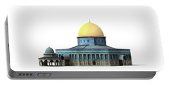 Dome Of The Rock, Jerusalem Portable Battery Charger