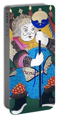 Portable Battery Charger featuring the painting Door Guard No.1 by Fei A
