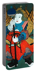 Portable Battery Charger featuring the painting Door Guard No.2 by Fei A