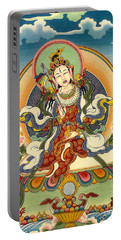Dorje Yudronma Portable Battery Charger
