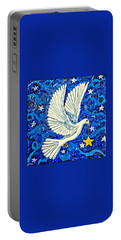Dove With Star Portable Battery Charger