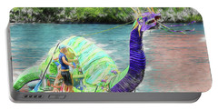 Dragon The Line Portable Battery Charger