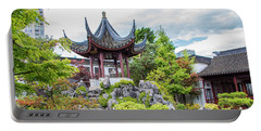 Dr. Sun Yat Sen Classical Chinese Garden, Vancouver Portable Battery Charger