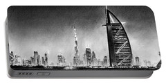 Dubai Cityscape Drawing Portable Battery Charger