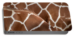 Duo Giraffe Pattern Portable Battery Charger