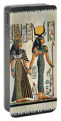 Egyptian Papyrus Portable Battery Charger
