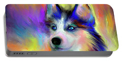 Electric Siberian Husky Dog Painting Portable Battery Charger