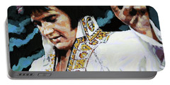 Elvis - How Great Thou Art Portable Battery Charger