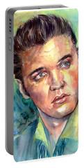 Elvis Presley Portrait Portable Battery Charger