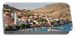 Emborio Village On Halki Portable Battery Charger
