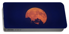 Emerging Moon Portable Battery Charger