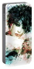 Emo Portable Battery Charger