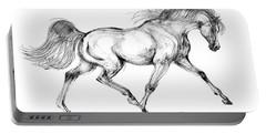 Endurance Horse Portable Battery Charger