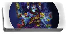 Enlightened Shiva Portable Battery Charger