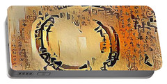 Enso Calligraphy  Portable Battery Charger