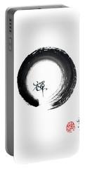 Enso Zen Portable Battery Charger