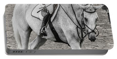 Equestrian The Beautiful Gray Portable Battery Charger
