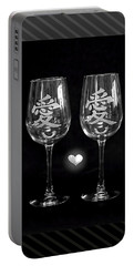 Etched With Love Portable Battery Charger by Wendy McKennon