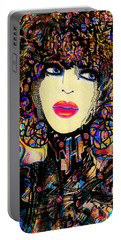 Evangelina Portable Battery Charger