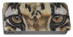 Clouded Leopard Gaze Portable Battery Charger