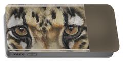 Clouded Leopard Gaze Portable Battery Charger